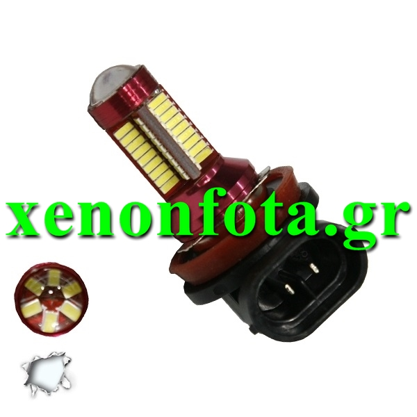 LED H11 Can Bus με 78 SMD 4014 10-30v 6000k Τιμή : 40194 Τιμή τεμαχίου : 10 ευρώ