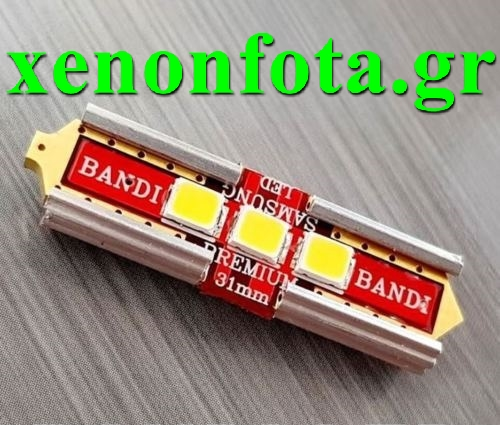 Led 31mm 3 SMD Ψυχρό λευκό Samsung Made in Korea Κωδικός XF517